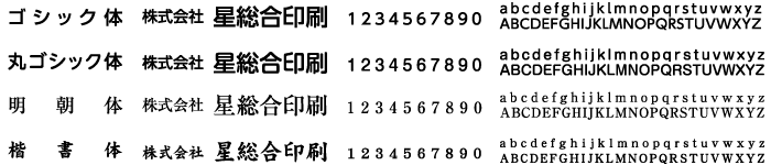 futo-font